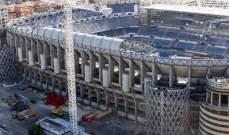ريال مدريد ينشر فيديو لأعمال الترميم في سانتياغو برنابيو