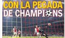 آس: ريال مدريد ولكمة دوري أبطال أوروبا