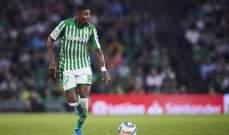 ايمرسون سيبقى في ريال بيتيس الموسم المقبل
