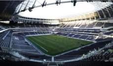تأجيل افتتاح ملعب توتنهام الجديد حتى 2019