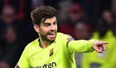 اليونايتد يحرم من ركلة جزاء في مباراته امام برشلونة