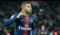 هل يصبح باريس سان جيرمان خارج دوري الابطال؟