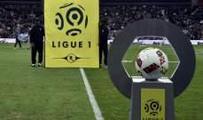 لاعبو الدوري الفرنسي يخضعون للفحوصات الطبية مطلع ايار القادم