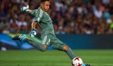 غيابات عدة في قائمة ريال مدريد لمواجهة فياريال