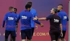 سواريز يعود الى قائمة برشلونة امام فالنسيا
