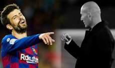 موجز المساء: برشلونة قد يستغني عن كومان، بوفون يودع يوفنتوس، العهد بطل دوري الشباب وبيكيه يسخر من زيدان