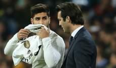 ريال مدريد قد يعتمد على اسينسيو في الديربي