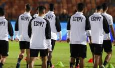 تغييرات متوقعة في تشكيلة مصر امام توغو