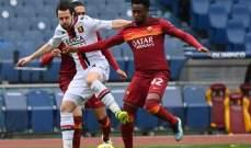 الدوري الإيطالي: فوز بشق الأنفس لروما على جنوى