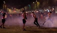 ايقافات بالجملة في العاصمة الفرنسية بعد ليلة مونديالية صاخبة