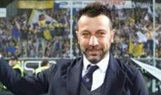 مدرّب بارما قبل مواجهة نابولي: لا يوجد مستحيل في كرة القدم