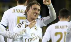 ريال مدريد يمنح مودريتش فرصة تحديد مستقبله