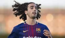 رسمياً: برشلونة يعير كوكوريلا لـ خيتافي