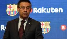 رئيس برشلونة يفصح عن حديثه مع انفانتينو