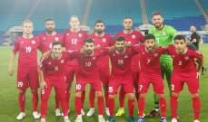 وديًا: لبنان يتعادل بدون أهداف أمام أوزبكستان قبل مواجهة أستراليا يوم الثلاثاء