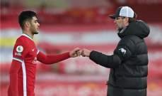 كاباك يزيد من معاناة ليفربول.. وكلوب يوضح موقف بن ديفيز
