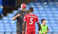 رغم اجتماعه بـ كلوب.. فينالدوم يرفض تجديد عقده مع ليفربول