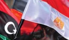 مصر تفوز على ليبيا وديا