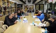 الجمعية العمومية للاتحاد اللبناني للسباحة اقرّت البيانين الاداري والمالي بالاجماع
