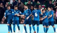 خاص: تعديلات زيدان حفظت ريال مدريد من الوقوع بفخ ريال بيتيس المميز هجوميا