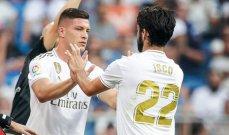 ريال مدريد يستخدم نجمه لضم مهاجم الانتر