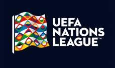 ترتيب بطولة دوري الأمم الاوروبية