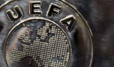 تأجيل جميع مباريات بطولات الاتحاد الاوروبي