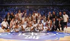 ريال مدريد يحرز لقب السوبر الاسباني لكرة السلة