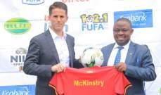 الاتحاد الاوغندي يعلن عن المدرب الجديد للمنتخب