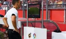ترتيب الدوري الاسباني بغياب تقنية الفيديو