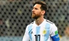 ميسي لن يخوض مباراة الارجنتين الودية في المغرب