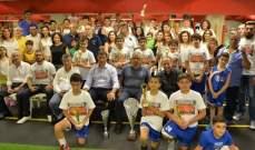 هوبس كرم ابطال دورة ماتيرا الدولية بكرة السلة بحضور حناوي وهمام والمقدسي
