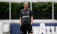 اليغري: رفضت ريال مدريد من اجل يوفنتوس