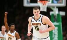 NBA: دنفر الى نهائيات المجموعة الغربية و8 فرق خارج النهائيات