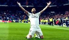 بنزيما الافضل في ريال مدريد خلال شهر آذار المنصرم