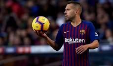 برشلونة يقترب من حل عقدة بديل البا