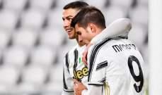يوفنتوس يتفوق على ريال مدريد
