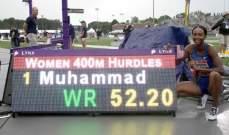الأميركية دليلة محمد تحطم رقمها القياسي بمونديال القوى