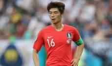 استبعاد نجم منتخب كوريا الجنوبية من كأس آسيا قبل مواجهة البحرين