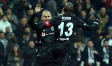 الدوري التركي: بشكتاش يعود من بعيد ويفوز برباعية