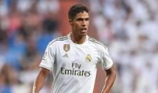 فاران يعود لتدريبات ريال مدريد