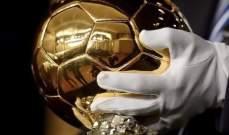 فرانس فوتبول تعلن موعد تسليم الكرة الذهبية
