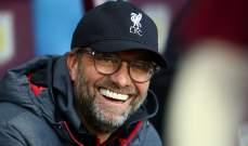"""""""بيلد"""": المانشافت قد يغري كلوب بالرحيل عن ليفربول"""