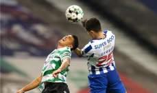 التعادل السلبي يحسم قمة الدوري البرتغالي