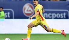 ودياً : فوز صعب لـ رومانيا على تشيلي