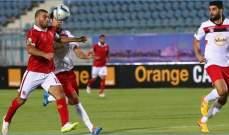 الكاف يرفض طلب النجم الساحلي لمواجهة الأهلي المصري