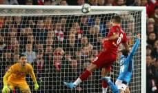 حقائق عن ليفربول في دوري الابطال
