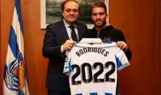 رسمياً: سوسييداد يمدد عقد نجميه حتى 2022