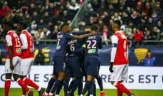 كأس الرابطة الفرنسية: الـ بي أس جي للنهائي لمواجهة ليون بعد تخطيه عقبة ريمس