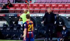 رفض استئناف برشلونة في عقوبة كومان